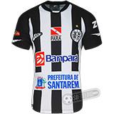 Camisa São Raimundo do Pará - Modelo I