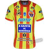 Camisa Barcelona de Rondônia - Modelo I