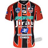 Camisa Morumbi de Rondônia - Modelo I