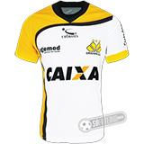 Camisa Criciúma - Modelo II