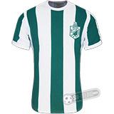 Camisa Atlético Nacional 1989 - Modelo I