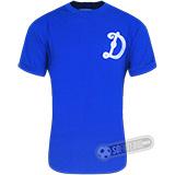 Camisa Dinamo Moscow 1960 - Modelo I