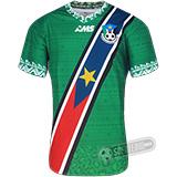 Camisa Sudão do Sul - Modelo I