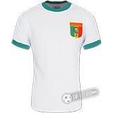 Camisa Senegal 1985 - Modelo I