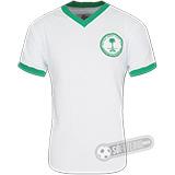 Camisa Arábia Saudita 1984 - Modelo I
