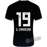Camisa São Paulo - Modelo II (G. CARNEIRO #19)