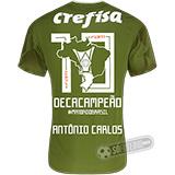 Camisa Palmeiras Edição Limitada (ANTÔNIO CARLOS) - Decacampeão Brasileiro