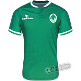 Camisa Boavista - Modelo I