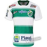 Camisa Altos do Piauí - Modelo I