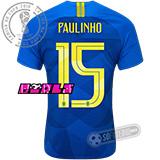 Camisa Brasil - Modelo II Feminina (PAULINHO #15)