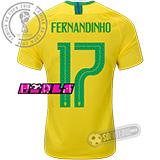 Camisa Brasil - Modelo I Feminina (FRED #18)