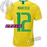 Camisa Brasil - Modelo I Feminina (MARCELO #12)