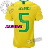 Camisa Brasil - Modelo I Feminina (CASEMIRO #5)