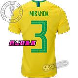 Camisa Brasil - Modelo I Feminina (MIRANDA #3)