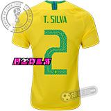 Camisa Brasil - Modelo I Feminina (T.SILVA #2)