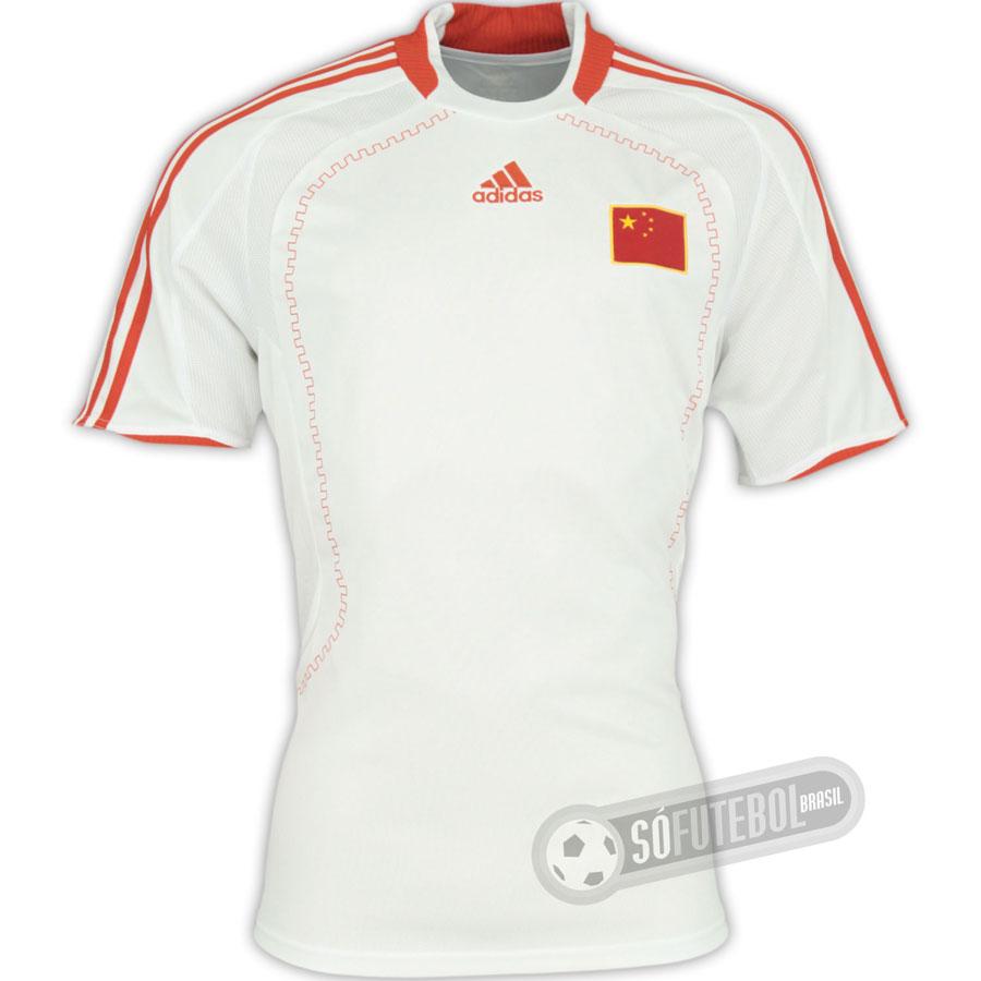 fc0eb2be06 Camisa Oficial China