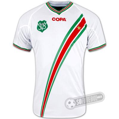 Camisa Suriname - Modelo I