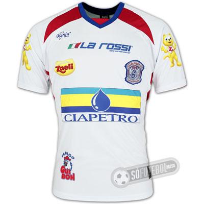 Camisa Cianorte - Modelo II - Promoção