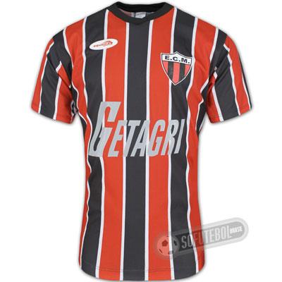 Camisa Milan RS - Modelo I