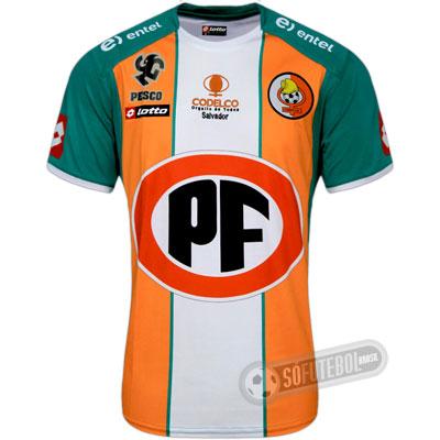 Camisa Deportes Cobresal - Modelo II