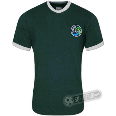 Camisa New York Cosmos 1977 - Modelo I