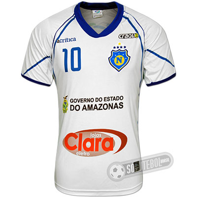 Camisa Nacional Borbense - Modelo II