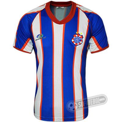 Camisa Sul América - Modelo II