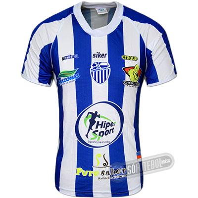 Camisa São Raimundo - Modelo I