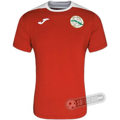 Camisa Cuba - Modelo I