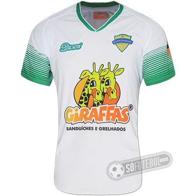 Camisa São José de Ribamar - Modelo II