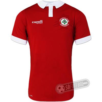 Camisa Líbano - Modelo I