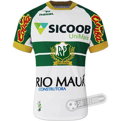 Camisa Rio Preto - Modelo II (Centenário)