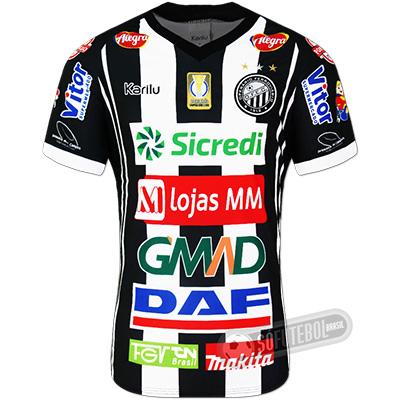 Camisa Operário de Ponta Grossa - Modelo I