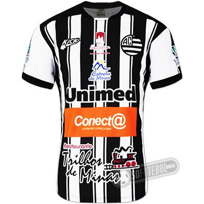 Camisa Athletic Club de São João del-Rei - Modelo I