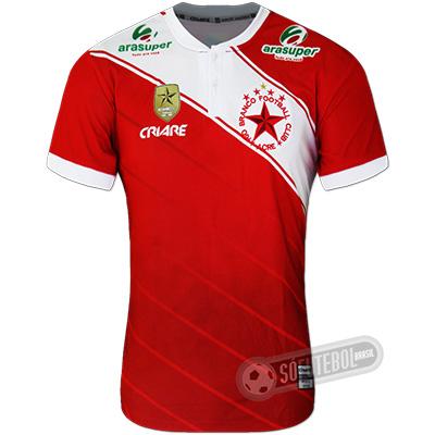 Camisa Rio Branco do Acre - Modelo I (Centenário)