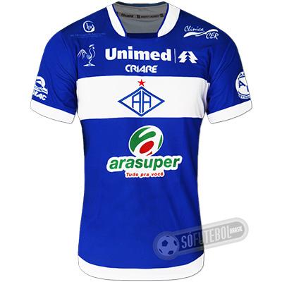 Camisa Atlético Acreano - Modelo II