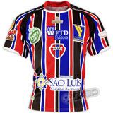 Camisa Oficial Maranhão - Modelo I