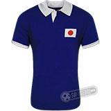 Camisa Japão 1950 - Modelo I