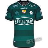 Camisa Barcelona de Guayaquil - Goleiro