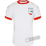 Camisa Irã 1978 - Modelo I