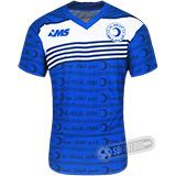 Camisa Al Hilal Juba - Modelo I