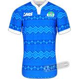 Camisa Serra Leoa - Modelo I