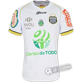 Camisa União Barbarense - Modelo I