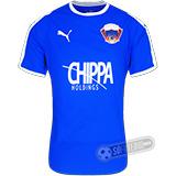 Camisa Chippa United - Modelo I