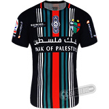 Camisa Palestino - Modelo II