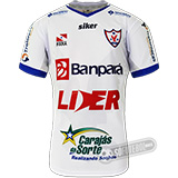 Camisa Águia de Marabá - Modelo II