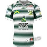 Camisa Sport Campina Grande - Modelo I